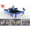 China Оборудование вырезывания машины резца металла лазера Нлигхт ИПГ/лазера для всего материала металла wholesale