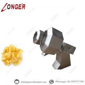 China Potato Chips Seasoning Machine|Fried Chips Seasoning Machine|Potato Chips Flavor Equipment|Industrial Seasoning Machine wholesale