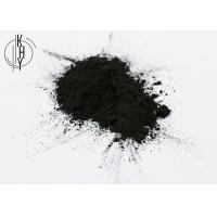 China Food Grade 200mesh Wood Powder Activated Carbon For Oil Purification on sale