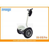 China Electric Chariot Two Wheel Self Balancing Vehicle , Smart Balance Car UV-01D wholesale