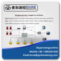 China remote tank fuel and water level monitoring fuel tank sensor deep chart tank system wholesale