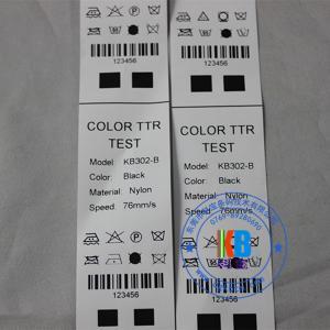 China Eco-friendly care label type economic nylon taffeta fabric barcodes printed garment label tag wholesale
