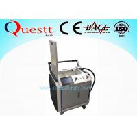China Metal Laser Rust Removal Machine 20W 50W 100W Handheld  Historical relics clean wholesale