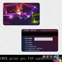 China Fashion Print Double Sided Business Cards / Elegant Printed Membership Card wholesale