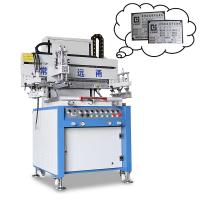 China 600*1200mm Vertical Silk Screen Printing Machine With PLC Controlled Circuit wholesale