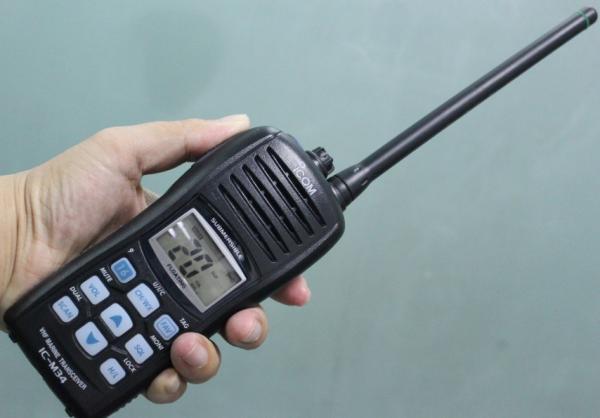 tk 2000 Color Tk-2000 Handheld Vhf Radios 2