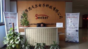 Shenzhen Seeker Vision Technology Co., Ltd