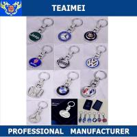 China Custom Made Brand Car Logo Metal Alloy Keychain For Promotion Gift wholesale
