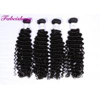 China Aligned Cuticle Brazilian Deep Wave Hair Extensions Natural Color BV SGS wholesale