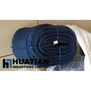China PE braided rope, polietileno cuerdas,PE ski rope,cabos y sogas,Cabos torcidos de 16 hebras,Cabos trenzados wholesale