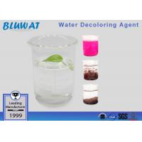 China COD & BOD Remover Water Decoloring Agent 50% for Textile Mills India Non-pollution wholesale