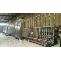 Automatically Insulating Glass Production Line high precision CE Certification