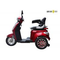 China Small Electric Mobility Scooter For Adults For Hospital / Familiy wholesale