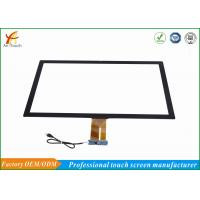 """Multi Touch 32"""" Smart Home Touch Panel Screen 759.4*453.84mm Outline Dimension"""