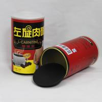 China Alumunium Easy Open End Paper Composite Cans with Black PP Plug and PE Cap on sale