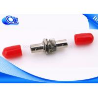 China Métal logeant St - coupleur recto optique de câble à fibres optiques d'adaptateur de fibre de St wholesale