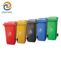China plastic garbage bin with wheels 240L wholesale