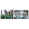 China High Speed Beer Bottling Machine Equipment Production Line 220V / 380V CE Approved wholesale