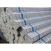 China Alloy Seamless Welded Steel Tube Round For Chemical Industry wholesale