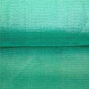 Плетение сетки безопасности твердых частиц/плетение безопасности здания защиты