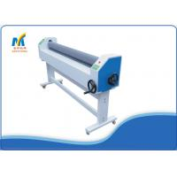 China 1600 Manual Cold Laminator Low Temperature For Outdoor / Indoor Advertisement on sale