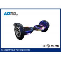 Buy cheap Original Model 158w 2 Wheel Electric Scooter Max Speed 12 Km/Hour For Commuting from wholesalers