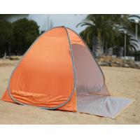China Windproof Outdoor Camping Tent Hiking 3 Person Automatic Instant Pop Up Tent on sale