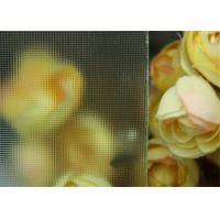 China Diamond Flame Decorative Patterned Glass Panels For Glass Shower Screens / Doors on sale