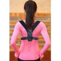 China Comfortable Wide Padding Upper Back Strap , Clavicle Brace / Posture Correction Strap wholesale