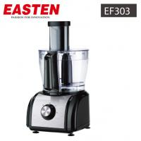 China Hot Sell Multifunctional2.4 Litres FoodProcessor EF303/ Quality Guaranteed Cheap800W FoodProcessor wholesale