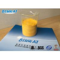 China Water Treatment Flocculant Blufloc PAC Chemical Auxiliary Agent CAS 1327-41-9 wholesale