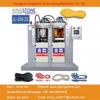 China Static 1/2 Color TPU/TR/PVC/TPR Shoe Sole Injection Moulding Machine wholesale