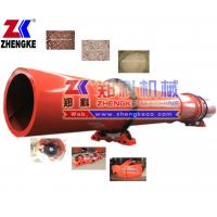 Buy cheap Industrial salt rotary dryer with excellent fabrication(Skype:Zhengke-Serena Fu) from wholesalers