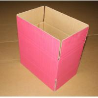 Corrugated Paper Packaging Plain Cardboard Boxes Self Locking 3 Layers