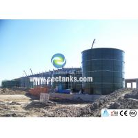 China Factory Fabrication Bolted Steel Biogas Septic Tank From Min.50m3 To Max. 10,000m3 on sale