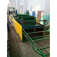 China colourful MGO wave tile machine production line manufacture supplier wholesale