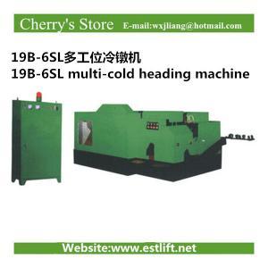 19B-6SL multi-cold heading machine cold heading machine