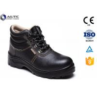 China Exposed EUR 43 Steel Toe Cap Boots Electrical Hazard Osha Soft Insole Antistastic wholesale