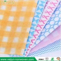 China Spunlace Nonwoven For Cosmetic nonwoven fabric spunlace for cleaning wholesale