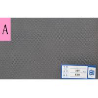 China spunbond pp nonwoven fabric for medical use wholesale
