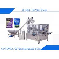 China Wheat Flour Rotary Packing Machine Food Level Steel Made CE Certification wholesale