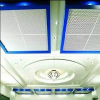 China Suspended Ceiling (TLD-70) on sale