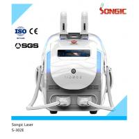 China OPT fast IPL,Shape Body, cure vascular lesions, shrink large hair pores and IPL Hair Removal Machine wholesale
