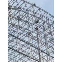 China Stable Prefab Steel Structure Building Metal Frame Workshop With Administration Office wholesale