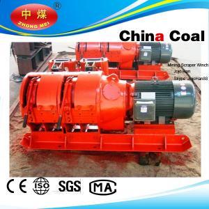 China 2JPB series explosion proof underground mining Rake mine winch wholesale