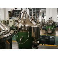 China Professional Disc Oil Separator / Liquid Solid Separation Centrifuge High Rotating Speed on sale