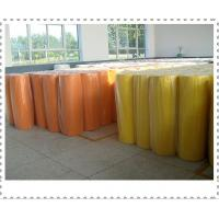 China Eco-Friendly Soft Spunbonded PP Nonwoven Fabric For Hospital wholesale