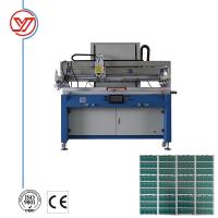 China Single Color Flatbed Screen Printing Machine 800pcs/h speed   for PCB / glass cover wholesale