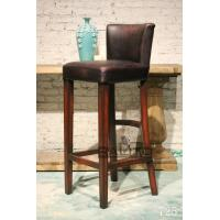 China antique style leather bar chair furniture,#725 wholesale