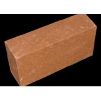 Buy cheap Manufacturer As Per Drawings Shaped Magnesia Brick For Sale,92% 95% 97%98% Mgo from wholesalers